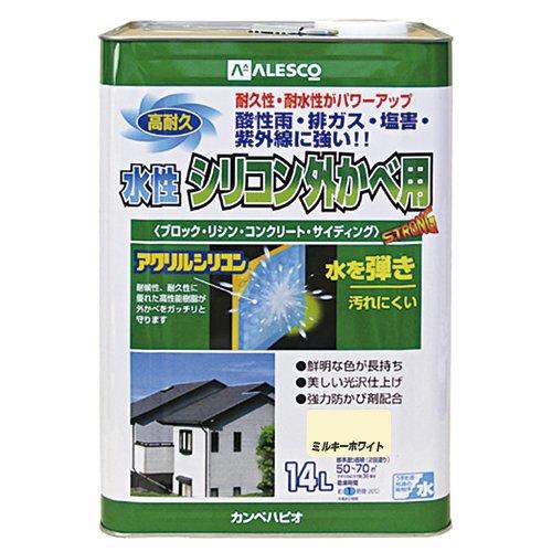 [UN] カンペハピオ 水性シリコン外壁用 14L ミルキーホワイト【D】