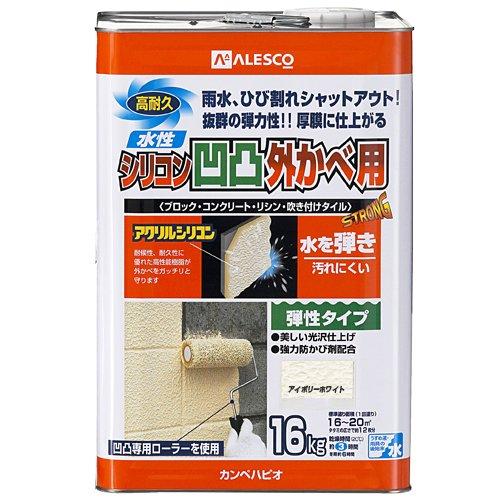 [UN] カンペハピオ 水性シリコン凹凸外かべ用 16K アイボリーホワイト【D】