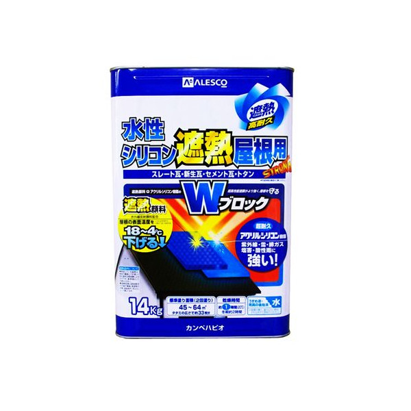 [UN] カンペハピオ 水性シリコン遮熱屋根用 14K ネオブラック【D】