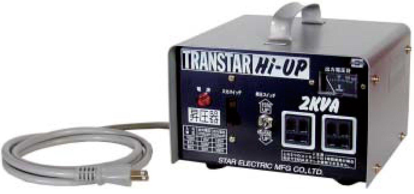 [UN] スター電器製造 昇圧機 ハイアップ ハイアップ SHU-20E【D】