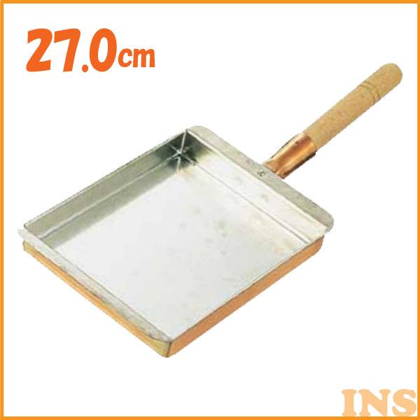 ≪送料無料≫SA銅 玉子焼 関西型 27cm BTM04027【TC】【en】