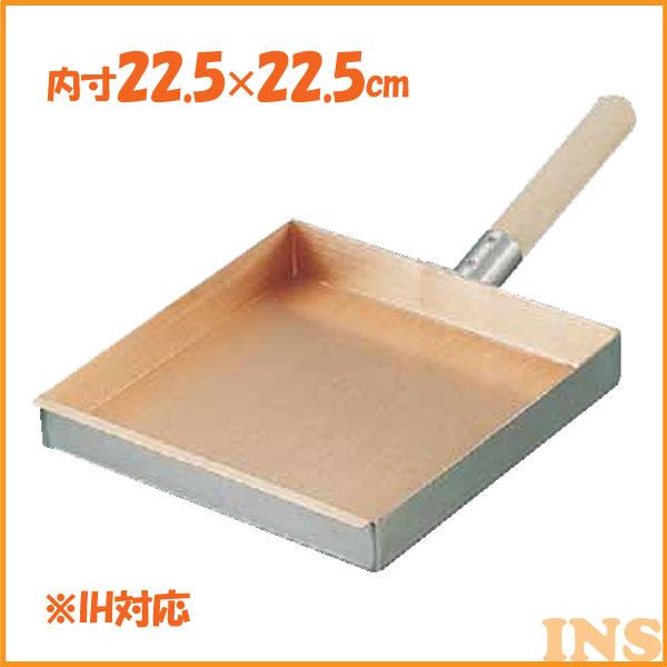 ≪送料無料≫ロイヤル 玉子焼 XED-230 ATM02230【TC】【en】