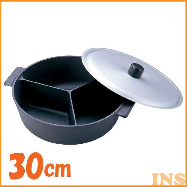≪送料無料≫アルミ鍋のなべ 三槽式フッ素加工(蓋付) 30cm QNB3401【TC】【en】