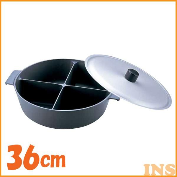 ≪送料無料≫アルミ鍋のなべ 四槽式フッ素加工(蓋付) 36cm QNB3502【TC】【en】