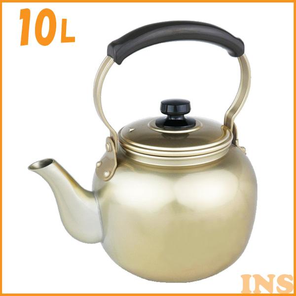 アカオ しゅう酸アルマイト湯沸 10L BYW01010【TC】【en】