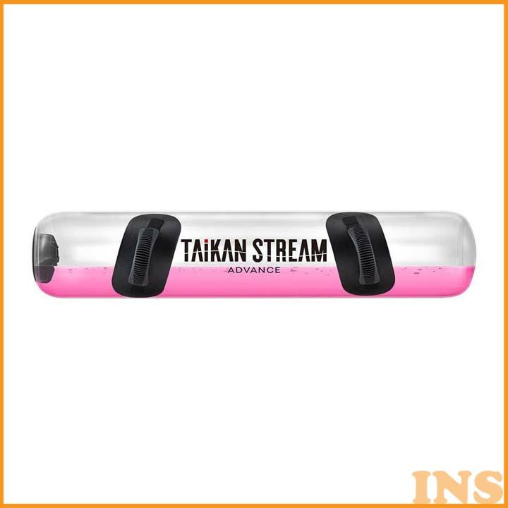 TAIKAN STREAM ADVANCE AT-TA2229F 送料無料 ウェイト ウエイト 体幹 重り トレーニング 水 MTG 【D】【B】