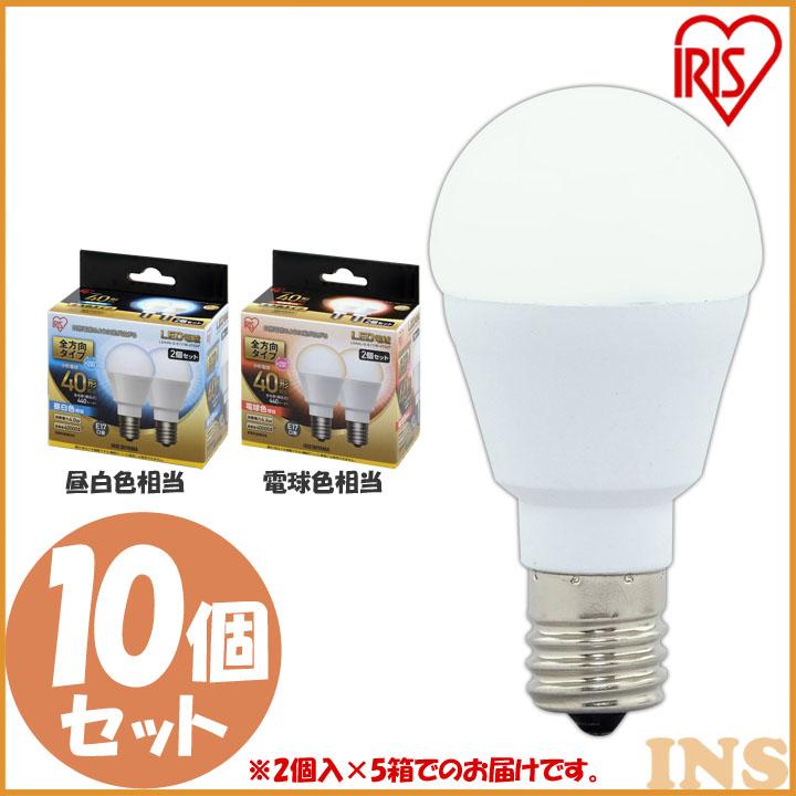 【1/9 20時~エントリーで全品ポイント5倍】LED電球 E17 全方向タイプ 送料無料 40W形相当 LDA4N-G-E17/W-4T52P・LDA4L-G-E17/W-4T52P 昼白色相当・電球色相当 10個セット アイリスオーヤマ