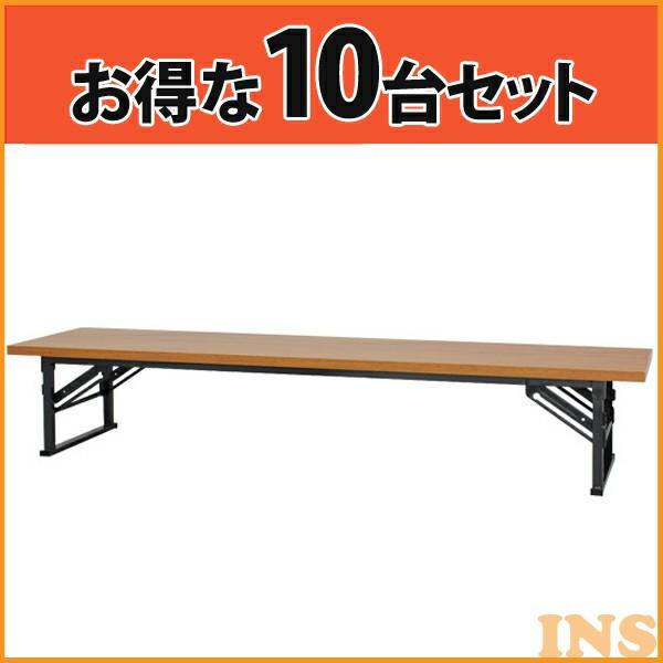 【送料無料】アイリスオーヤマ お得な10台セット 会議テーブルMTN1860L木