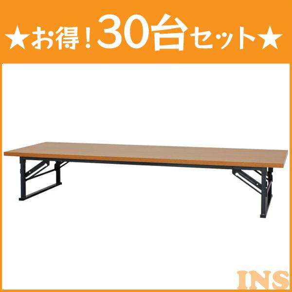 【送料無料】アイリスオーヤマ お得な30台セット 会議テーブルMTN1845L木