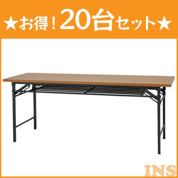【送料無料】アイリスオーヤマ お得な20台セット 会議テーブルMTN1860H木