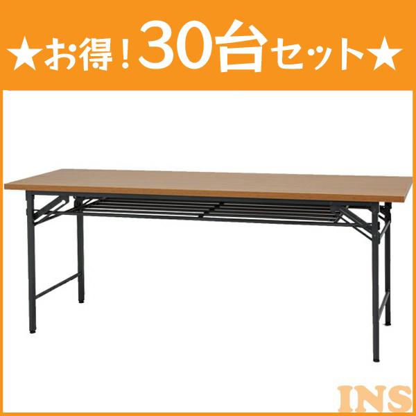 【送料無料】アイリスオーヤマ お得な30台セット 会議テーブルMTN1860H木