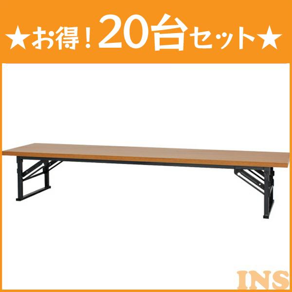 【送料無料】アイリスオーヤマ お得な20台セット 会議テーブルMTN1860L木