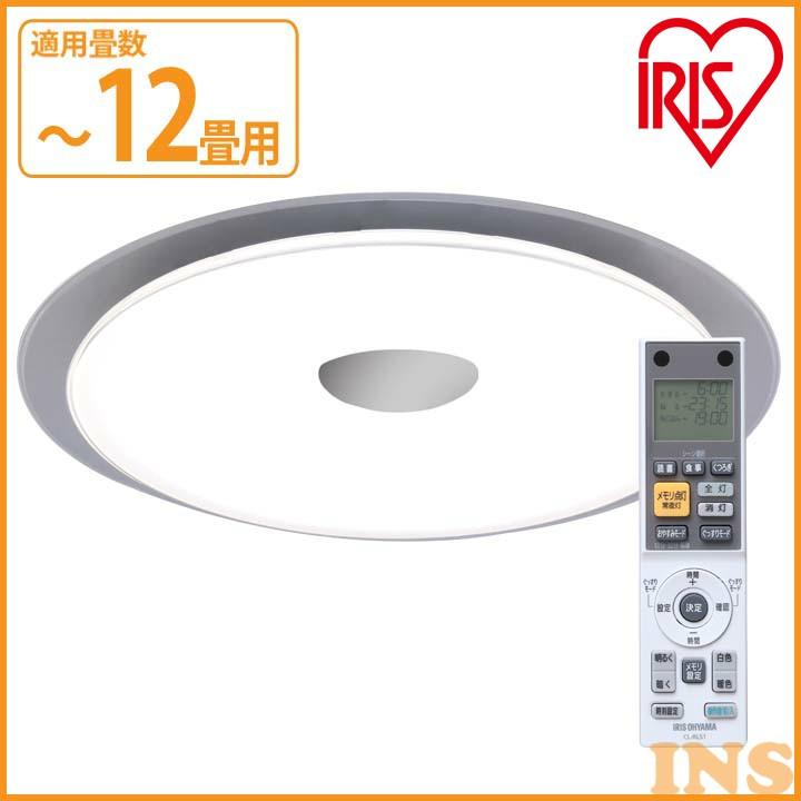 LEDシーリングライト サーカディアン 12畳 5499lm CL12DL-S-FEIII アイリスオーヤマ 送料無料