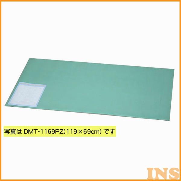 デスクマットDMT-1369PZ【マラソン201502_3000円】