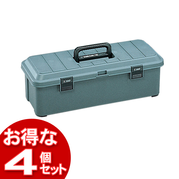 【送料無料】【4個セット】ハードケース700グレー