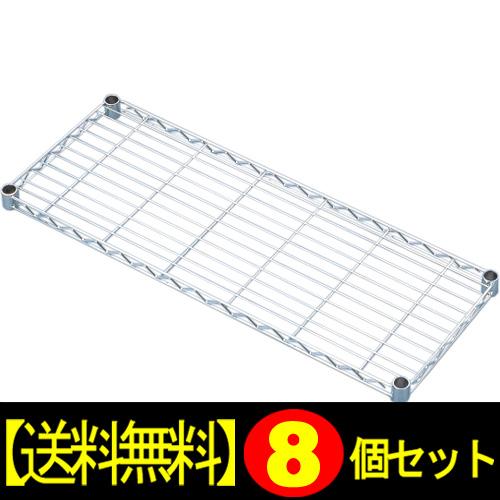 【送料無料】【8個セット】メタルミニ棚板MTO-8030T[03ss]