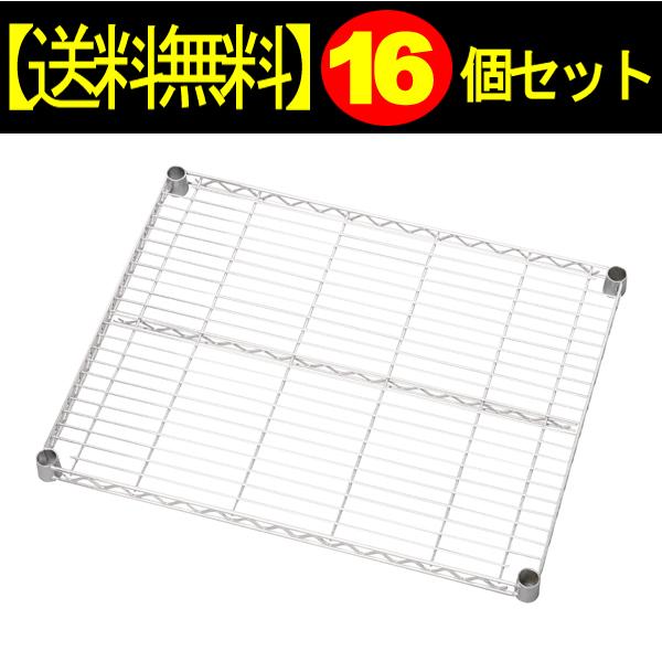【送料無料】【16個セット】358]メタR棚板MR7560T
