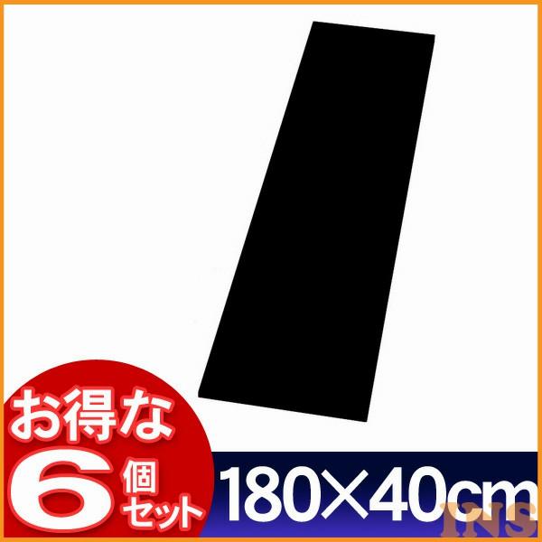 【送料無料】【6個セット】カラー化粧棚板LBC-1840 ブラック