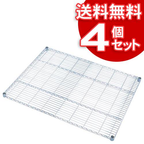 【送料無料】【4個セット】メタルラック棚板MR-1290T[メタルラック・スチールラック・スチール棚・収納棚・シート小物・ワイヤーシェルフ・メタルパーツ・部品]