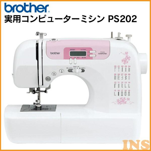 ≪送料無料≫ブラザー〔brother〕 実用コンピューターミシン PS202 【K】【TC】