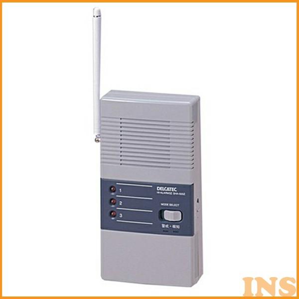 《送料無料》DELCATEC〔デルカテック〕 DXアンテナ 防犯受信警鳴部・主装置 SHA-500Z【K】【TC】