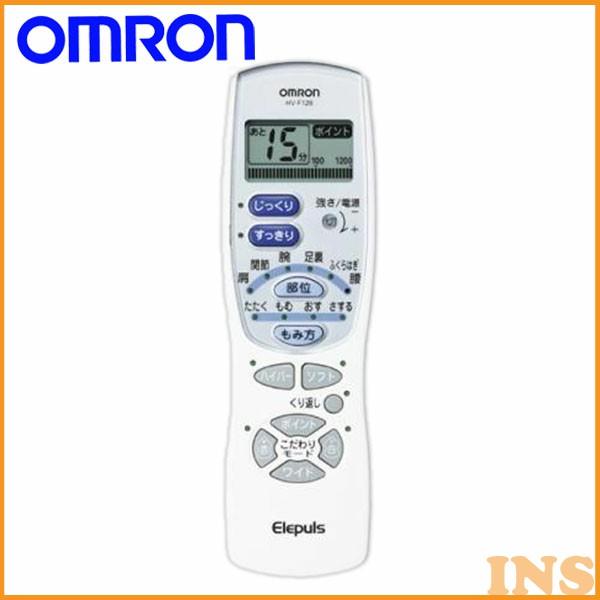 ≪送料無料≫オムロン OMRON 低周波治療器 エレパルス HV-F128-T80 【TC】