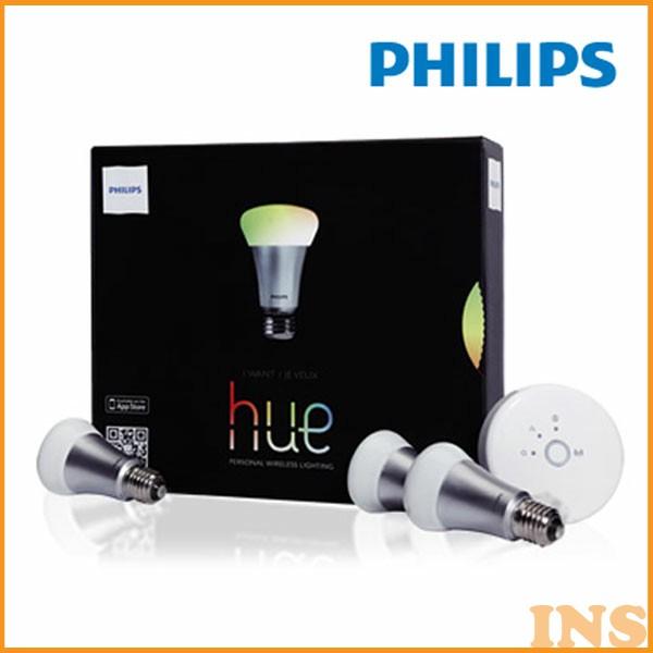 【1/9 20時~エントリーで全品ポイント5倍】≪送料無料≫Philips(フィリップス) hue LEDランプ スターターセット