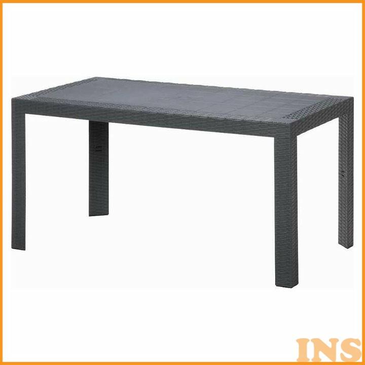≪送料無料≫【ガーデンテーブル】ステラ テーブル 80×140 ブラック【ガーデンファニチャー ガーデニング テーブル プラスチック製 アウトドア】 11238【D】【FB】