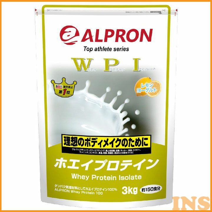 WPI ホエイプロテイン レモンヨーグルト 3kg 送料無料 筋トレ 体づくり タンパク質 砂糖不使用 ALPRON アルプロン 【D】 【代引不可】