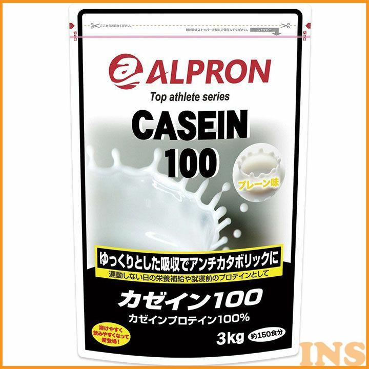 カゼインプロテイン プレーン 3kg 送料無料 筋トレ 体づくり タンパク質 砂糖不使用 ALPRON アルプロン 【D】 【代引不可】[03ss]
