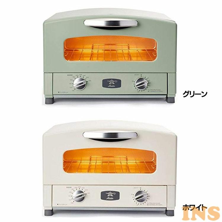 トースター アラジン グラファイトトースター 2枚焼 CAT-GS13B 送料無料 トースター 2枚 遠赤グラファイト パン焼き器 もちもち Aladdin グリーン ホワイト グリル アラジン グリーン ホワイト【D】