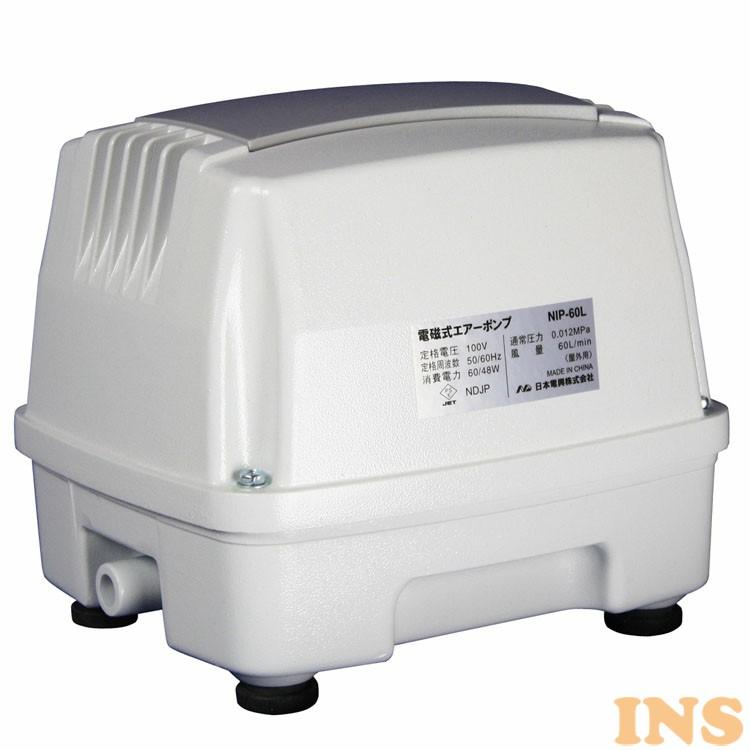 『5年保証』 浄化槽ポンプ 60L 浄化槽エアポンプ ホワイト NIP-60L 送料無料 エアーポンプ 浄化槽ポンプ 浄化槽ブロアー 浄化槽ブロワー 浄化槽エアポンプ NIP-60L 日本電興【D】, キャンディコムウェア:8b7a79b8 --- rishitms.com