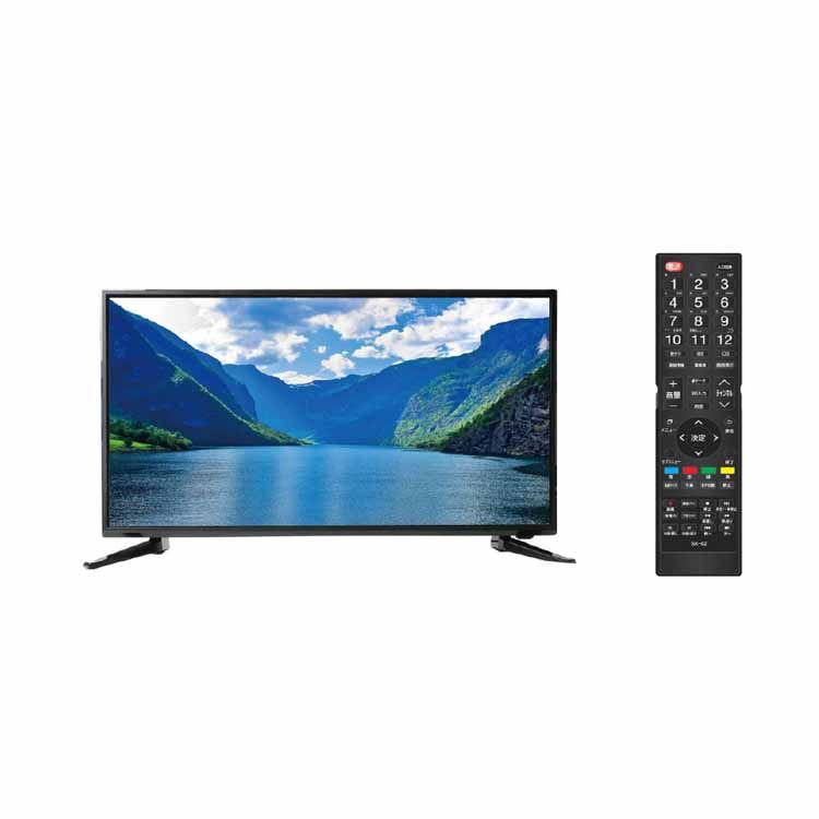 32インチ3波HDD内蔵HD液晶テレビダブルチューナーPVR ブラック AS-03D3202HTV 送料無料 ハードディスク500GB 録画 地デジ BS CS WIS 【D】【B】