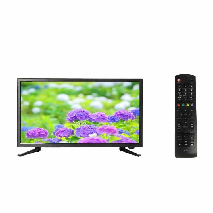 24インチ3波HD液晶テレビ ダブルチューナーPVR ブラック AS-03D2402TV 送料無料 地デジ BS CS WIS 【D】