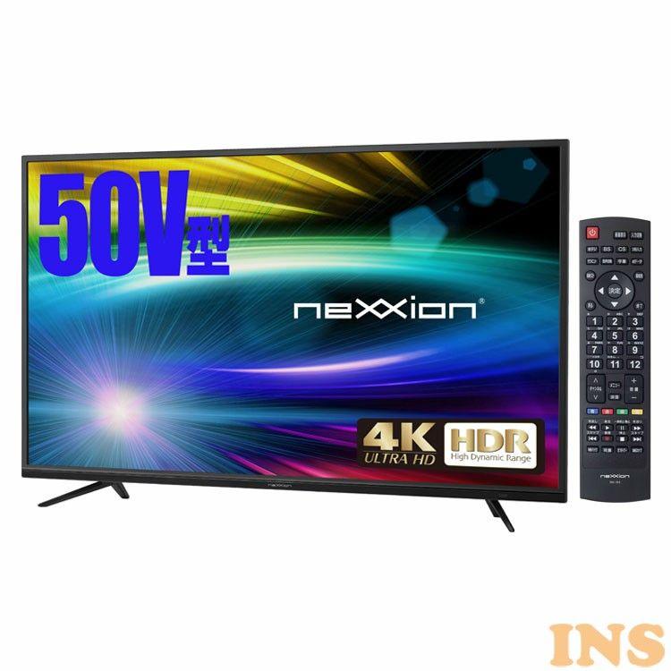 50V型 HDR対応 4K液晶テレビ ブラック FT-K5030B 送料無料 液晶テレビ 50型 ダブルチューナー HDR 4K 壁掛け 外付HDD対応 液晶TV 大画面 neXXion 【D】