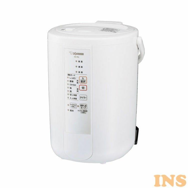 送料0円 象印 加湿器 加湿機 スチーム 蒸気 加湿 湿度 自動 送料無料 日本製 ee-rq50 D eerq50 ホワイト EE-RQ50-WA スチーム式加湿器