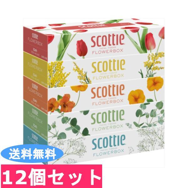 日本製紙クレシア ティッシュ 花粉 ティッシュペーパー 紙 ボックスティッシュ 消耗品 クレシア 箱ティッシュ まとめ買い ティシュー 12個セット チープ D フラワーボックス スコッティ 160組 送料無料 320枚 5箱 日本製