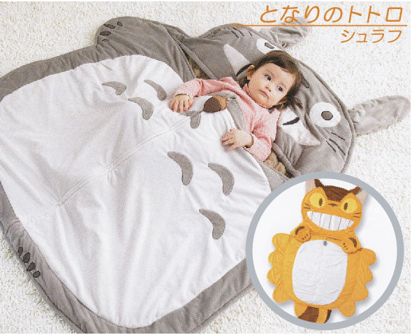 ■ジブリ・となりのトトロ・シュラフ(寝袋)(トトロ・ネコバス)■