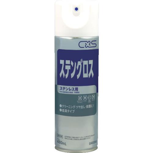 洗剤 クリーナー シーバイエス ステンレスクリーナー ステングロス 480ml 4034 購入 オリジナル