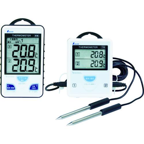 シンワ ワイヤレス温度計A_最高最低隔測式ツインプローブ防水型 73241