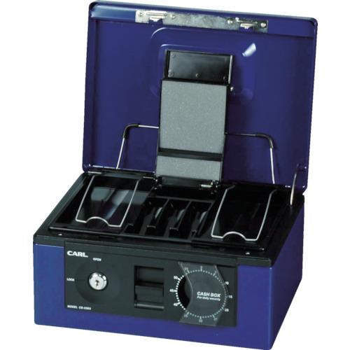 カール 手提げ金庫 キャッシュボックス CB-8560-B ブルー A5サイズ CB8560B