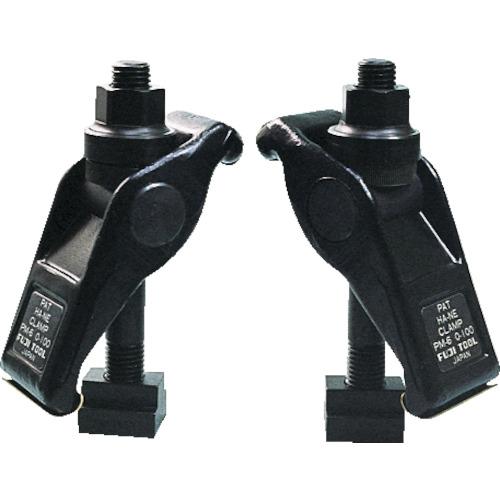 売買 クランプ 当店限定販売 工作機械用 フジ ハネクランプセット アポロナットM16 PM5S ボルト150H 2個1組 Tナット18