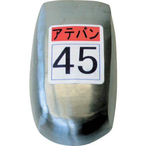 盛光 当盤  45号 KDAT0045