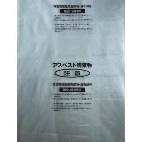 Shimazu 回収袋 透明に印刷中(V) (1Pk(袋)=50枚入) M2