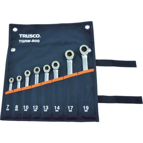 TRUSCO ラチェットコンビネーションレンチセット(スタンダード)8本組 TGRW800