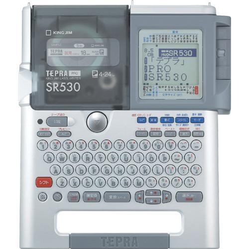 キングジム テプラSR530 SR530