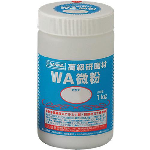 ナニワ 研磨材 WA微粉1kg #800 RD1108