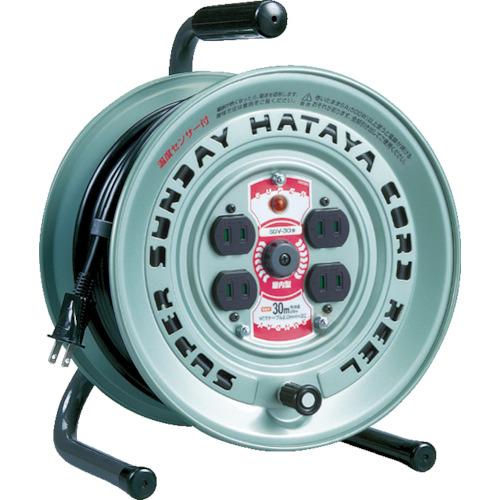 ハタヤ スーパーサンデーリール 単相100V 30m 温度センサー付 SGV30