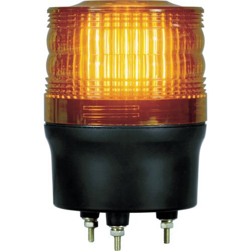 NIKKEI ニコトーチ90 VL09R型 LED回転灯 90パイ 黄 VL09R100NY