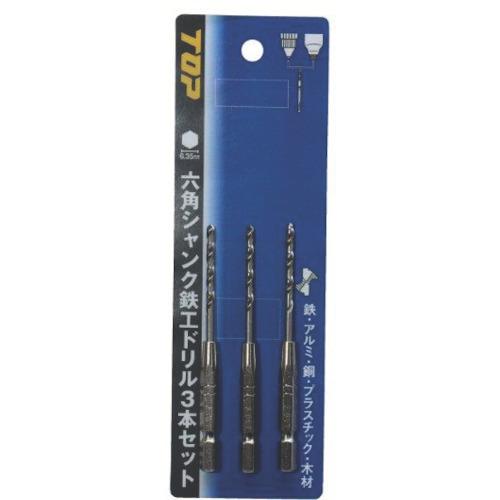 六角軸鉄工ドリル TOP 特売 六角シャンク鉄工ドリル ETD2.53S 2.5mm 3本セット セール商品
